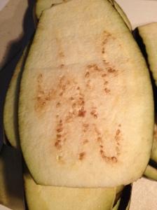 aubergine slice – close-up1 9-8-14